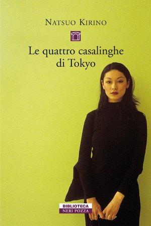 le-quattro-casalinghe-di-tokyo-1