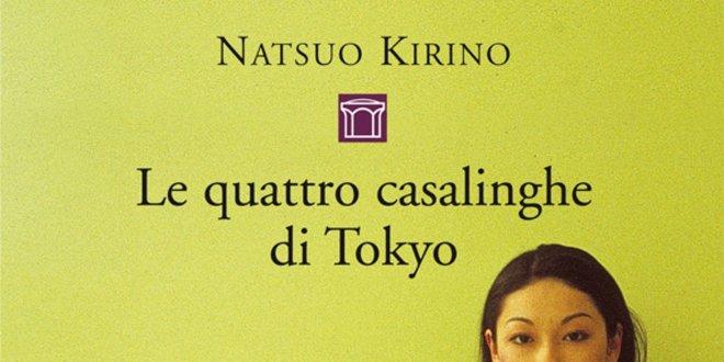 le-quattro-casalinghe-di-tokyo