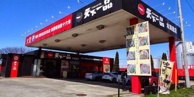convertire-ristoranti-distributori-benzina