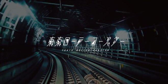 spot-pubblicitario-la-metropolitana-tokyo