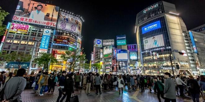 luoghi-piu-deludenti-tokyo