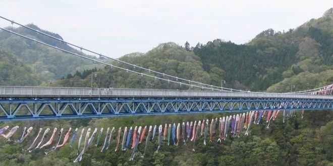 Il ponte sospeso di Ryujinkyo