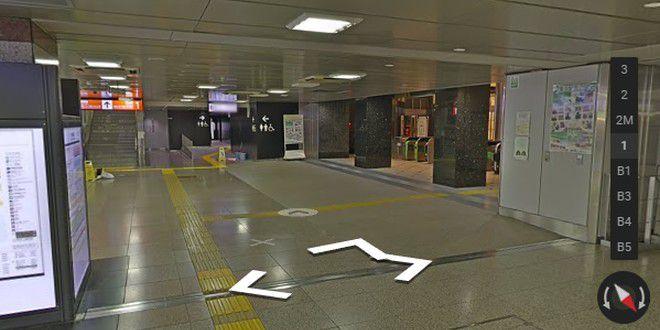 vedere-la-stazione-tokyo-google-street-view