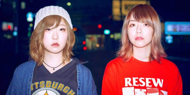 yonige-1