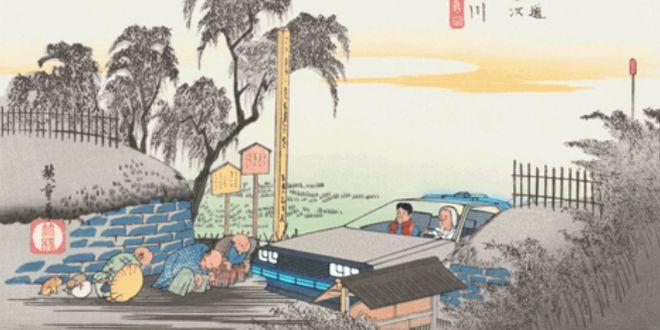 arte-ukiyo-e-animazione-gif