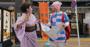 tokyo-bon-japanglish