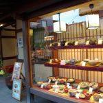 i-ristoranti-di-komachi-street