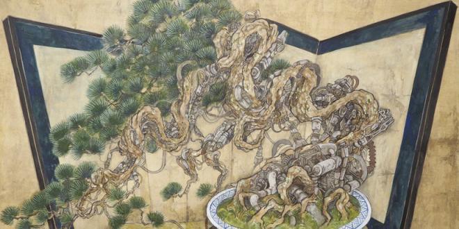 i-mecha-bonsai-di-mai-inoue