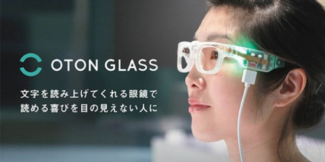 occhiali-per-leggere-i-testi
