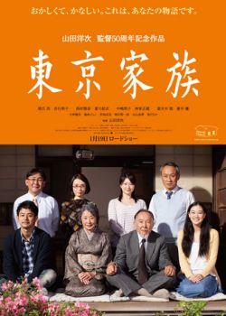 tokyo-family-1