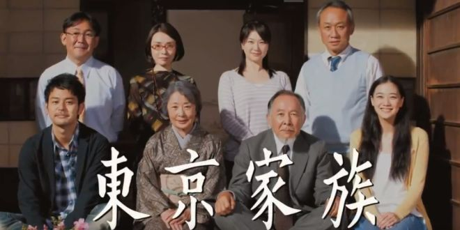 tokyo-family