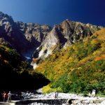 il-monte-tanigawa