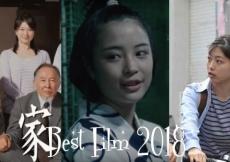 best-film-2018-0