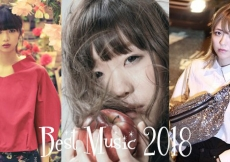 best-music-2018-0
