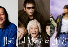 best-old-music-2018-0