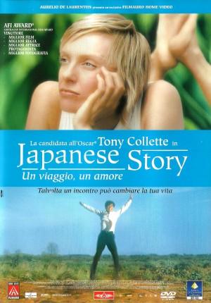 japanese-story-locandina