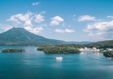 Il lago Akan