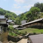 Onta village