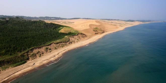 Le dune di Tottori