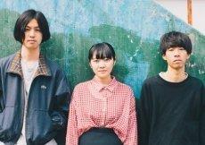 Easycome - Tsutsuji