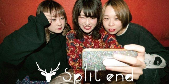 Split end - Sairen pv