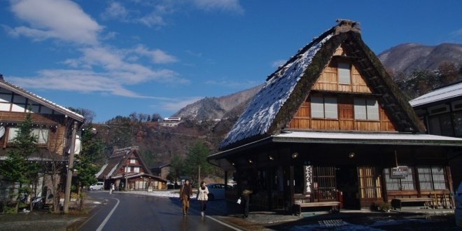 La bellezza di Shirakawa-go