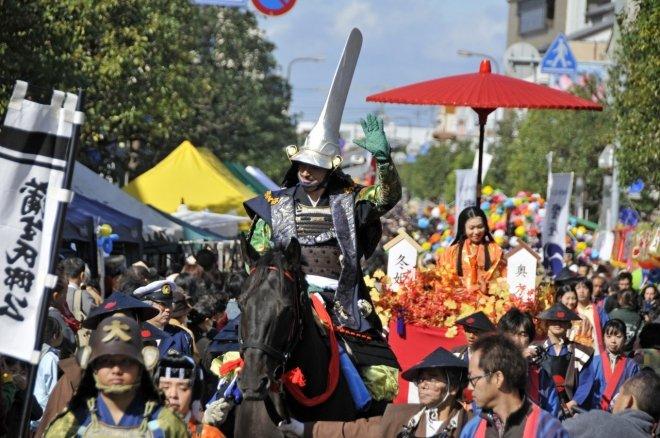 Il Matsusaka Ujisato Festival
