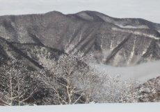 Utsukushigahara in inverno