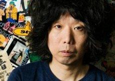 Shintaro Sakamoto - You just decided