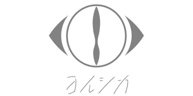 Yorushika - Nautilus pv