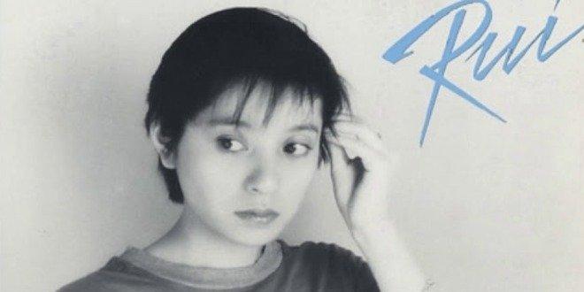 Ruiko Kurahashi - Chuo Line