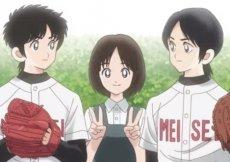 Mix - Meisei Story