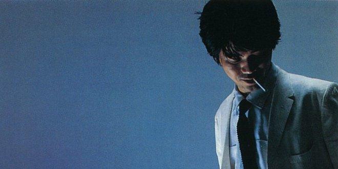 Takao Kisugi - Mahiru no kurayami