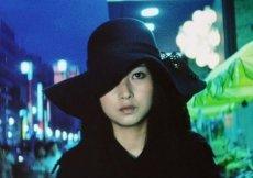 Meiko Kaji - Urami Bushi