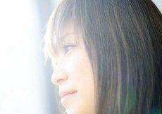 Ai Kawashima - Home pv