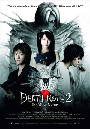 Death Note 2 - Last name
