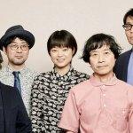 Musica contemporanea in Giappone