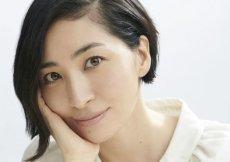 Maaya Sakamoto - Clover pv