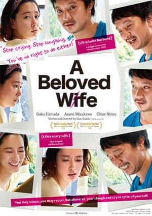 A Beloved Wife
