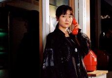 Kayoko Yoshizawa - Service area pv