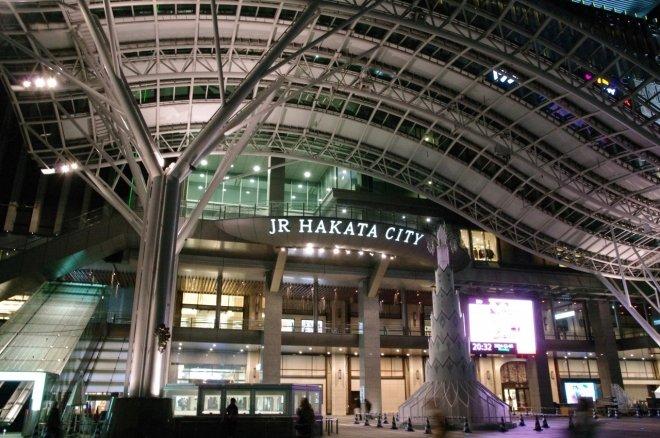 La stazione di Hakata