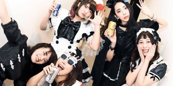 BandMaid - Different pv