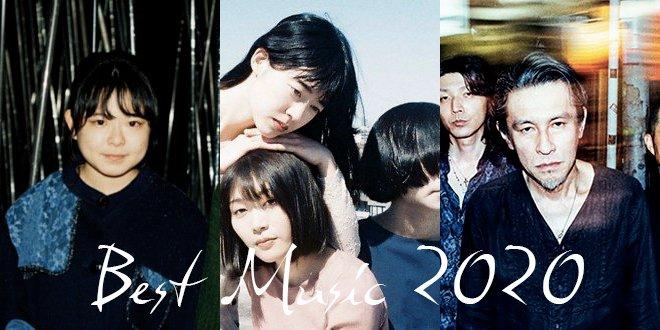 Best Music 2020 by manuenghel