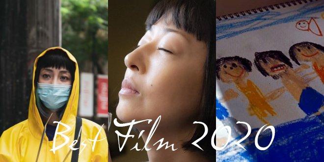 Best Film 2020 by manuenghel
