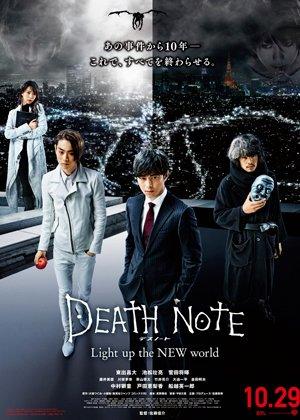 Death Note 3 - Illumina il nuovo mondo