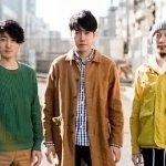 Musica in Giappone