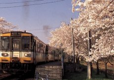 La stazione di Notokashima