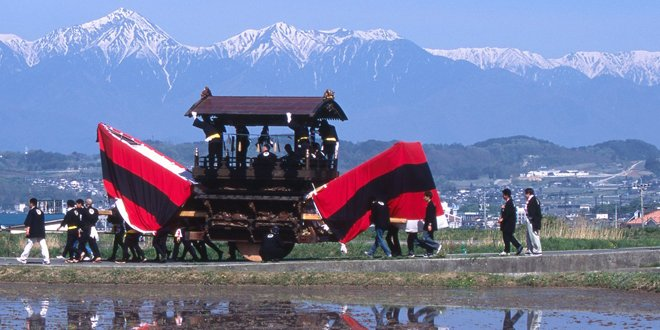 L'Ofune Matsuri
