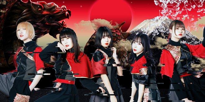 Neo Japonism - Trigger pv