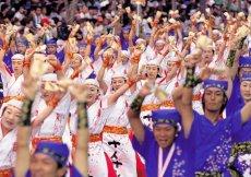 Il Festival Yosakoi
